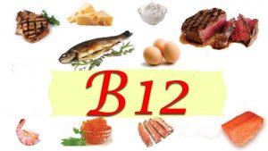 مزایای ویتامین B12 و علائم کمبود و مواد غذایی حاوی ویتامین B12