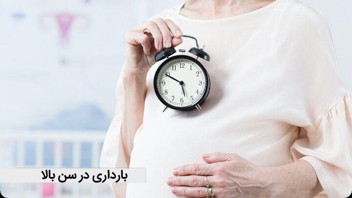 بیماری اکلامپسی