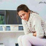 رفع یبوست : درمان سریع یبوست در منزل با روش های ساده